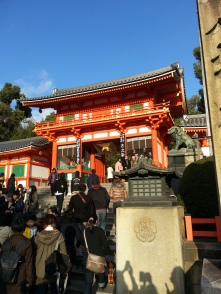 Gion Shrine