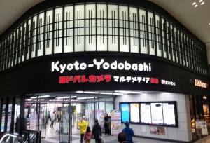 Kyoto-Yodobashi