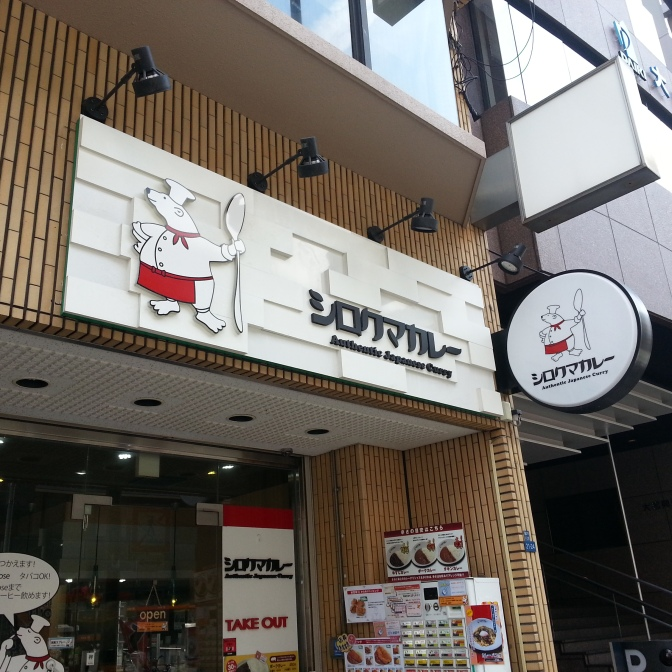 Shirokuma Curry House