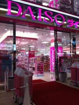 Daiso in Shinsaibashi area, Osaka