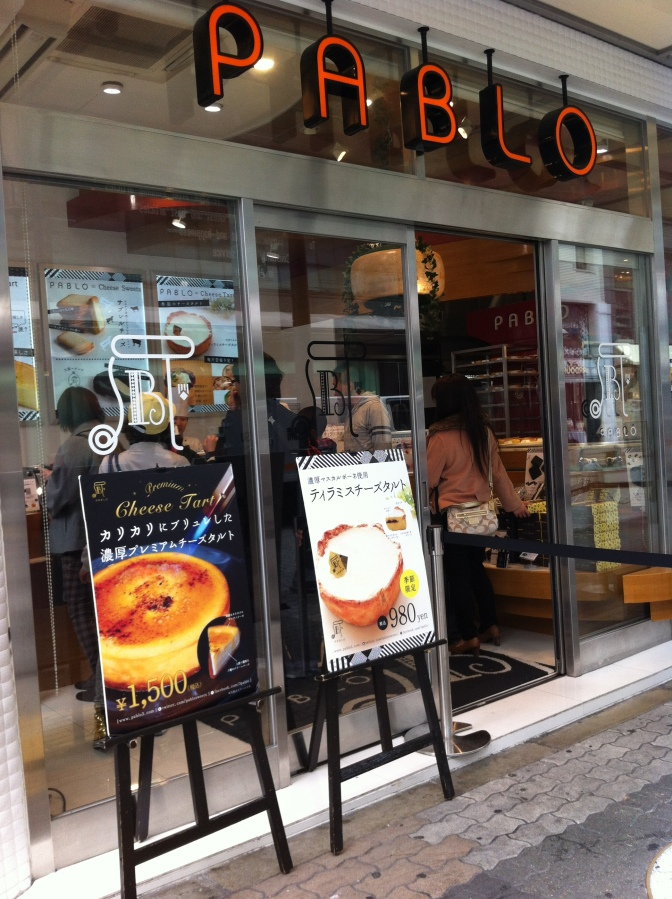 Pablo in Shinsaibashi, Osaka