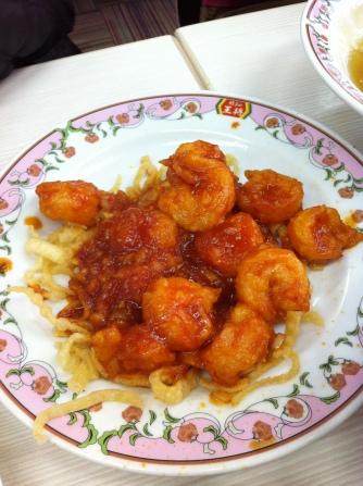 Shrimp with Chili Sauce