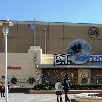 E.T. Adventure Ride