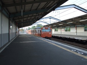 Osakajokoen Station