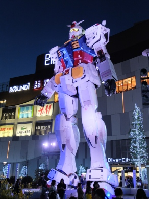 You can find this giant robot in Diver City, Odaiba, Tokyo