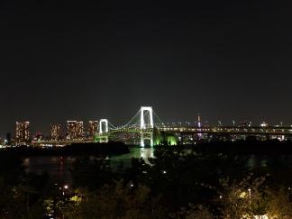 Rainbow Bridge taken at night.