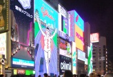 Famous Glico Running Man