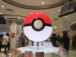 A big Pokeball!