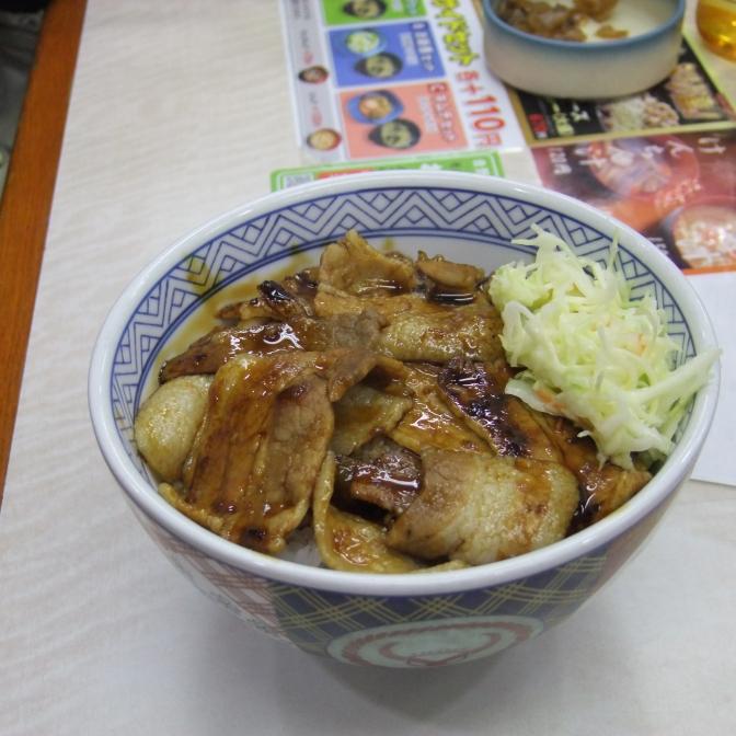 Pork Bowl