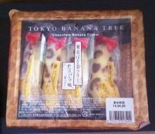 Tokyo Choco Banana