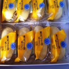 Tokyo Banana Miitsuketa