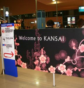 Arrival Area in Kansai Airport