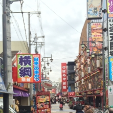 Street in Shinsekai
