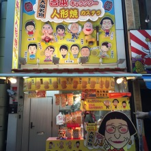 Stall selling Japanese Cakes