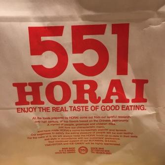 551 Horai