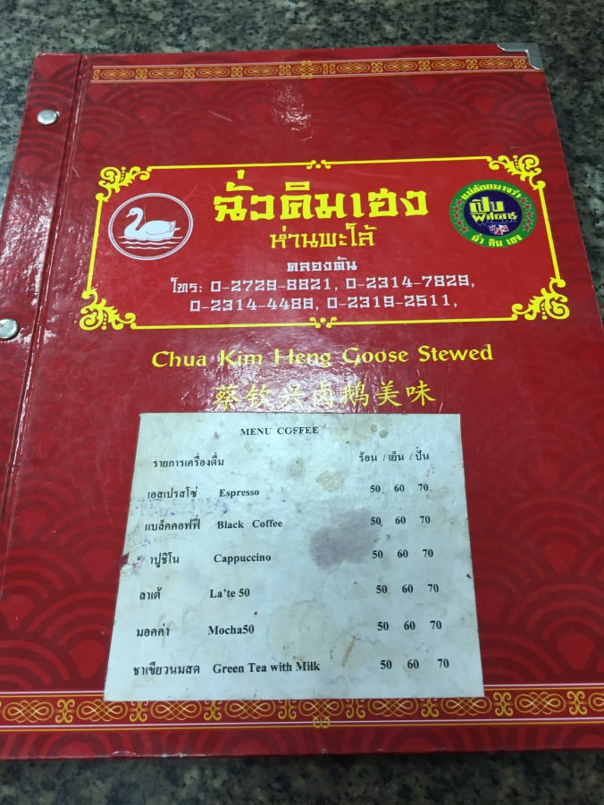 Chua Kim Heng Goose Stewed